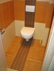 <p><em><strong>Ремонт и отделка туалета: wc дизайн туалета - тема Африка.</strong></em></p>